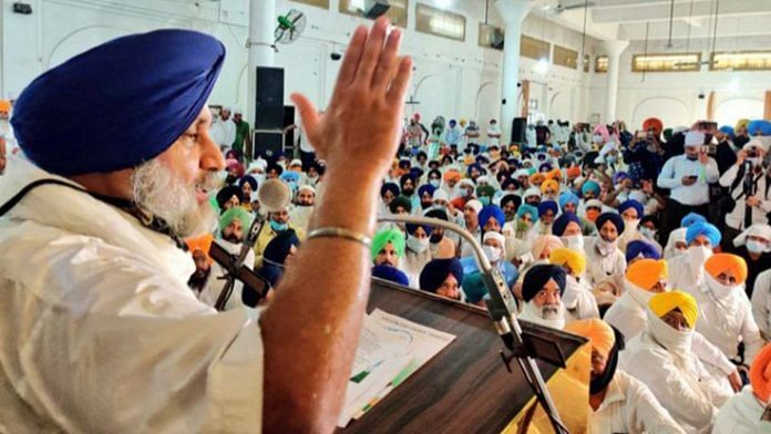 SAD president Sukhbir Singh Badal addresses a workers rally at Ludhiana Saturday | By special arrangement