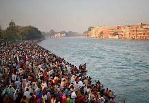 File photo of Kumbh Mela at Haridwar in 2010