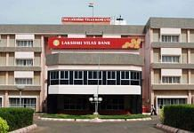 Lakshmi Vilas Bank. Photo: Commons