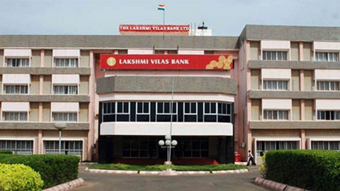 RBI proposes amalgamation of DBS' India business with Lakshmi Vilas Bank