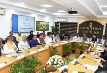 A Group of Ministers meeting at the Ministry of Health and Family Welfare in March (for representation)   Photo: ANI