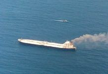 Oil tanker New Diamond on fire | @IndiaCoastGuard | Twitter
