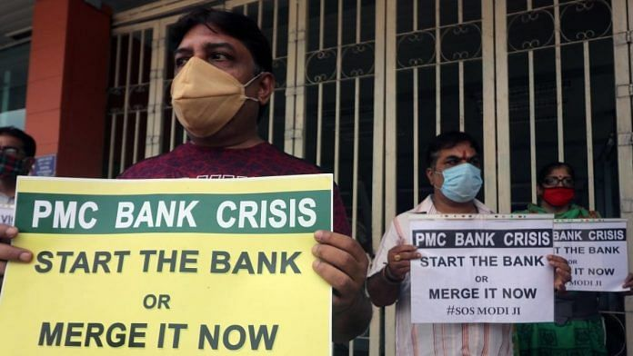 PMC Bank depositors protest against the bank in New Delhi on 23 September 2020. | Photo: ANI