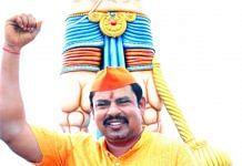 BJP politicial T Raja Singh