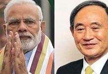 Prime Minister Narendra Modi and Japan PM Yoshihide Suga   Twitter
