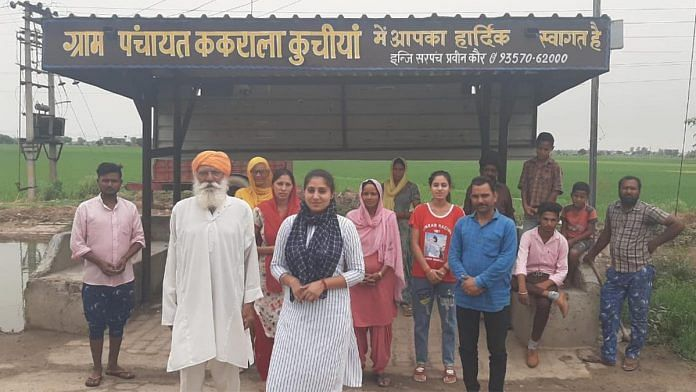 Parveen Kaur, the youngest woman to become the sarpanch of a village in Haryana, at 21 | Photo by special arrangement