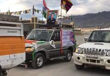 The convoy at the funeral of SFF soldier Nyima Tenzin in Leh. | Photo: Twitter