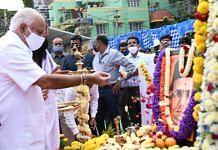 Karnataka CM B.S. Yediyurappa inaugurates the Veer Savarkar flyover in Yelahanka, a suburb of Bengaluru | Photo: Twitter | @CTRavi_BJP