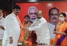 Shiv Sena's Telangana president Murari joined the BJP on Monday, 12 October | Facebook