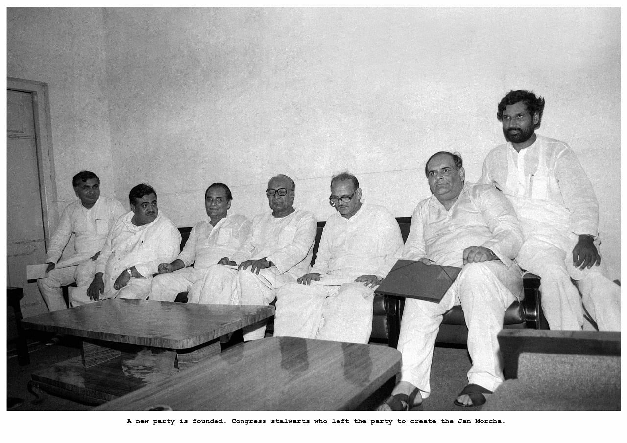 Ram Vilas Paswan extreme right) with Congress stallwarts who left the party to form a new one | Photo: Praveen Jain