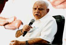 File image of Karnataka Chief Minister B.S. Yediyurappa | ANI
