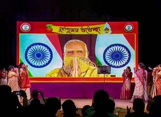 PM Modi virtually addressing the people of West Bengal during Durga Puja | PTI