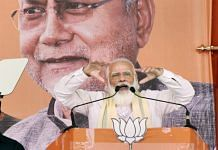 Prime Minister Narendra Modi addressing a gathering during an election rally, in Sasaram | PTI