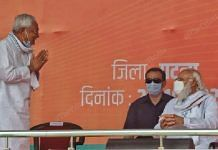 PM Modi and Nitish Kumar shared the dias together | Praveen Jain | ThePrint