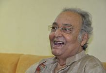 Bengali actor Soumitra Chatterjee (file photo) | Commons