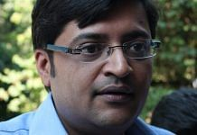 File photo of Arnab Goswami | Commons