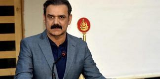 Lt Gen. Asim Saleem Bajwa (retd)   Facebook/AsimBajwaISPR