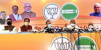 The BJP-JD(U) joint press conference in Patna on 6 October 2020   ANI