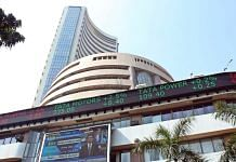 File image of BSE building at Dalal Street, Mumbai | Commons