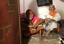 Kanta Prasad and Badami Devi, who run Baba ka Dhaba in New Delhi's Malviya Nagar, have shot to fame since a video of their post-lockdown woes went viral | Photo: Jyoti Yadav | ThePrint