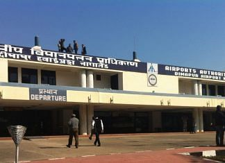 Dimapur Airport, Nagaland | Wikimedia Commons