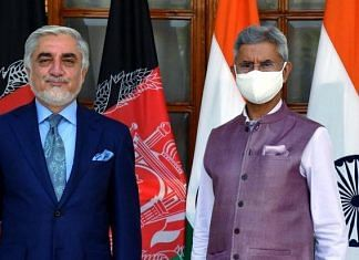 External Affairs Minister S Jaishankar with Chairman of the High Council for National Reconciliation Abdullah Abdullah | Twitter/@DrSJaishankar
