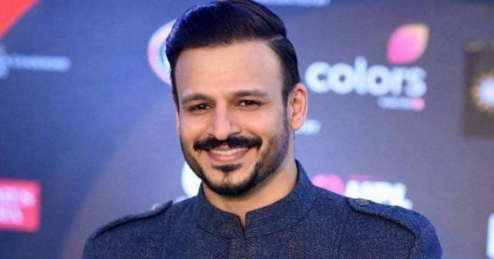 Actor Vivek Oberoi (File photo)   Twitter/@vivekoberoiActor Vivek Oberoi (File photo)   Twitter/@vivekoberoi