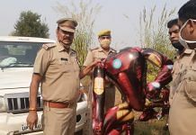 Comic character 'Iron man' shaped balloon found by UP police Sunday/ Twitter/@noidapolice