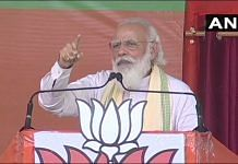 PM Modi at the rally in Bhagalpur Friday | ANI