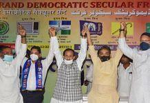 Grand Democratic Secular Front