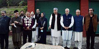 Signatories to the Gupkar Declaration, including Farooq and Omar Abdullah and Mehbooba Mufti, announce their political alliance in Srinagar Thursday   Photo: ANI