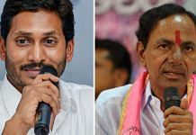 Andhra Pradesh Chief Minister Jagan Mohan Reddy and Telangana Chief Minister K. Chandrasekhar Rao | Commons