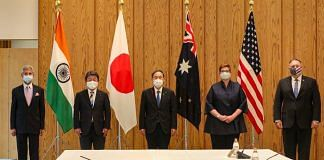 Quad foreign ministers