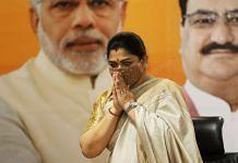 Actress-turned-politician Khushbu Sundar joined the BJP at the party headquarters in Delhi Monday | Manisha Mondal | ThePrint