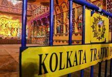 Barricades outside a Durga Puja pandal in Kolkata | Manisha Mondal | ThePrint