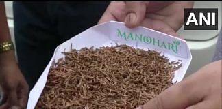 The Manohari gold tea variety is a rare tea   ANI   Twitter