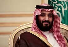File photo of Saudi Arabia's Mohammed bin Salman | Simon Dawson/Bloomberg