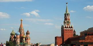 A view of Moscow | Wikimedia Commons