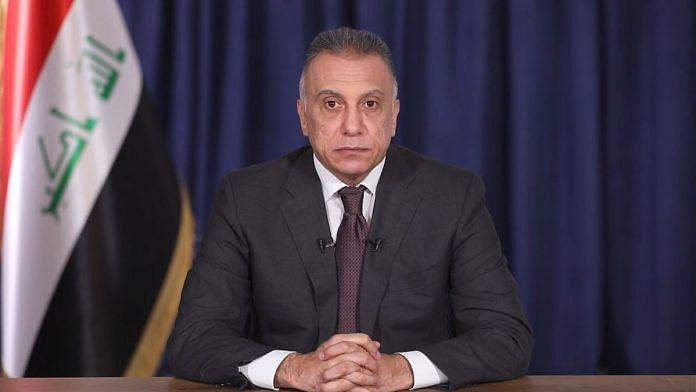 Iraq PM Mustafa al-Kadhimi bets big on economic reforms Mustafa-al-Kadhimi-696x392