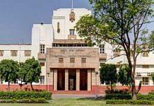 National Green Tribunal | NGT website