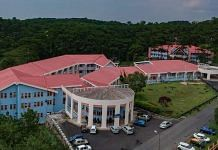 The North-Eastern Hill University in Shillong | Facebook
