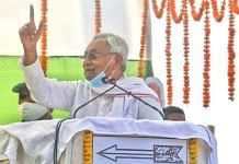 Bihar CM Nitish Kumar addresses a campaign rally at Islampur village in Nalanda district on 27 October 2020 | Praveen Jain | ThePrint
