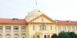 File photo   Patna High Court   Wikimedia Commons