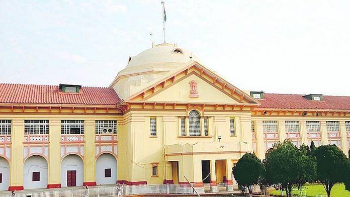 File photo | Patna High Court | Wikimedia Commons