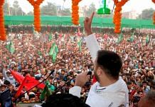 RJD leader Tejashwi Prasad Yadav during an election campaign rally ahead of Bihar assembly polls, at Masaurhi in Patna, 21 Oct., 2020. | PTI
