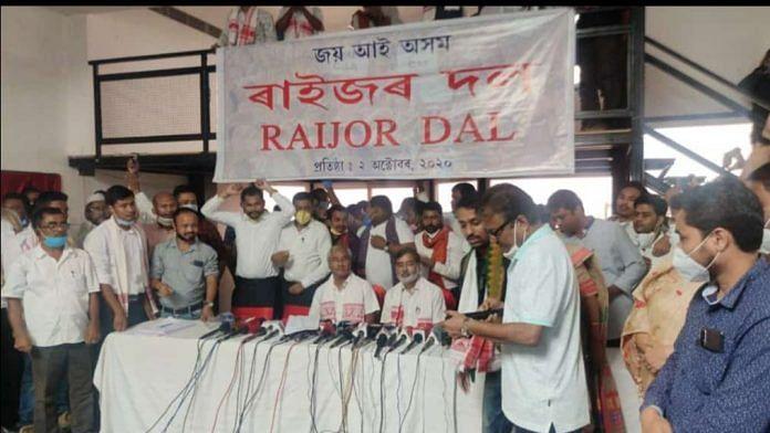 The Krishak Mukti Sangram Samiti along with 70 indigenous groups and a regional party launch new party Raijor Dal on 2 October   Sashank Chakraborty   Twitter