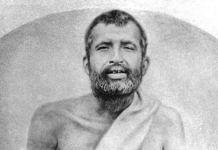 File photo | Ramakrishna | Wikimedia Commons