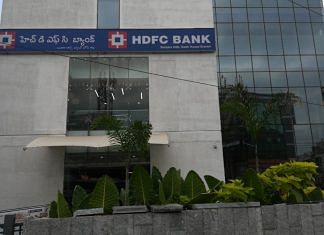 Representational image of a HDFC Bank branch | Commons