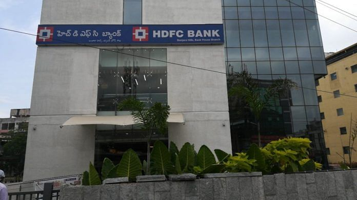 HDFC Bank ordered by RBI to suspend new digital products on outages