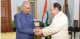 DU Vice-Chancellor Yogesh Tyagi with President Ramnath Kovind | Source: DU handbook